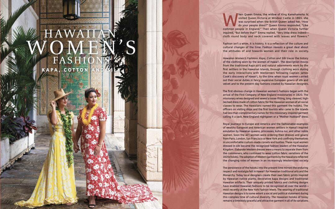 "Five Reasons ""Hawaiian Women's Fashions"" Belongs on Your Gift List"